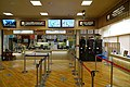 170824 Tobu-Nikko Station Japan04s3.jpg