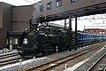 170825 Shimo-Imaichi Station Nikko Japan01n.jpg