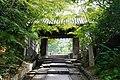170923 Kodaiji Kyoto Japan02n.jpg