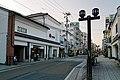 171103 Kogensha Morioka Iwate pref Japan01n.jpg
