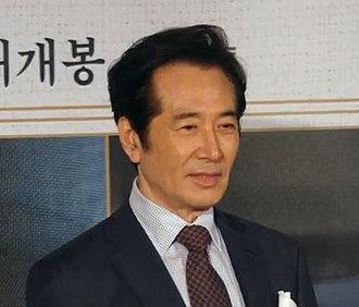 Baek Yoon-sik - Baek in August 2018