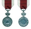 1868 Abyssinian Campaign Medal (RLH).png