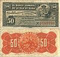 1896 BancoEspañolCuba 50centavos.jpg