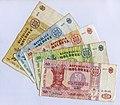 19-01-19-Banknoten-Moldawien.jpg