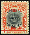 1906brunei1dollar.jpg