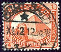 1906issue 4m Egypte Port-Said 1912 Yv40 Mi43.jpg