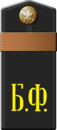 1908mor-05.png