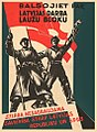 1940. Latvia. Poster. Vote for the Workers' Block.jpg