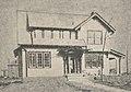 1952 Concord Road in 1917 (4368487220).jpg