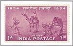 1954 India Postage 1.jpg