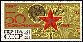 1967 CPA 3550.jpg
