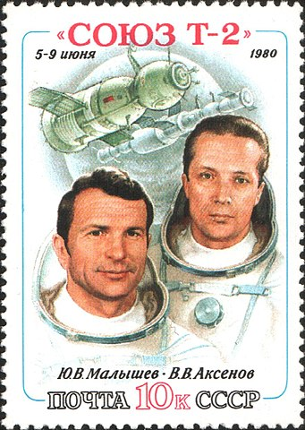 Cosmonaut Yuri Malyshev (left) on a 1980 USSR postage stampSource: Wikipedia 341px-1980_CPA_5108.jpg
