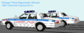 1987 Chevrolet Caprice Chicago Police.png