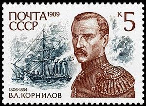 Vladimir Kornilov - Soviet stamp depicting Kornilov