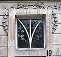 19 Nechuia-Levytskoho Street, Lviv (09).jpg