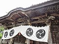 1 Chome Hiyoshichō, Sakata-shi, Yamagata-ken 998-0037, Japan - panoramio (1).jpg