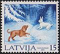20011122 15sant Latvia Postage Stamp A.jpg