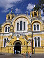 2005-08-19 Kiev 036.JPG