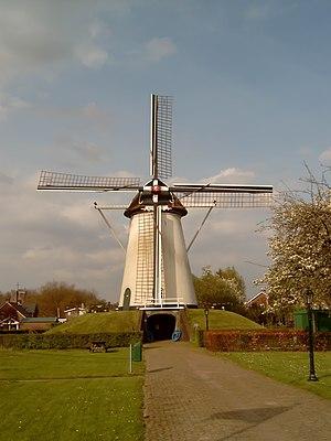 Elden, Netherlands - Image: 2006 05 02 17.59 Arnhem Elden, molen