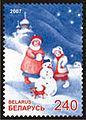 2007. Stamp of Belarus 24-2007-11-26-705.jpg