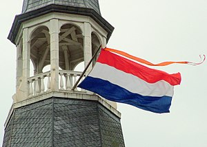 Flag of the Netherlands - Added orange pennant on Koningsdag.