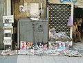 2008 newsstand Cairo 2941842740.jpg