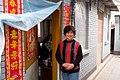 2010 CHINE (4565920608).jpg