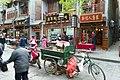 2010 CHINE (4574025574).jpg