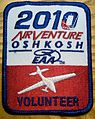 2010 EAA patch.jpg