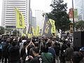 2011年人民力量打小人2.JPG