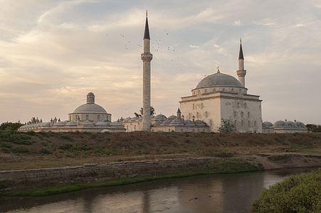Bayezid II Kulliye, Edirne, Turkey.