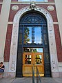 2014 Columbia University Philosophy Hall entrance.jpg
