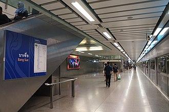 Bang Sue MRT station - Image: 201701 Platform of Bang Sue MRT Station