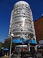 2017 Santiago de Chile - Edificio Reval - avenida Libertador Bernardo O'Higgins 227.jpg