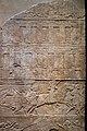 2018 Ashurbanipal City of Nineveh.jpg