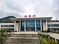 201902 Yongtai Railway Station.jpg