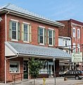 20 South Second Street Newport PA 2015.jpg