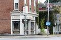 2nd Avenue & 112th Street tax branch in Troy, New York.jpg