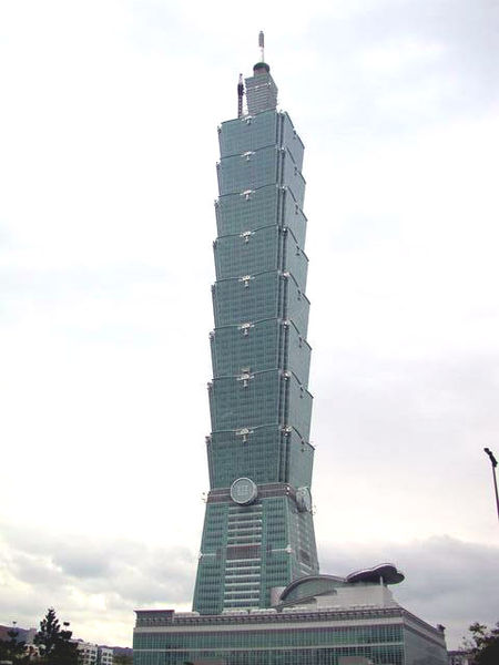 http://upload.wikimedia.org/wikipedia/commons/thumb/8/82/31-January-2004-Taipei101-Complete.jpg/450px-31-January-2004-Taipei101-Complete.jpg
