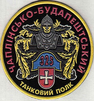 30th Mechanized Brigade (Ukraine) - Image: 325 й танковий полк