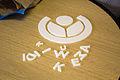 3D printed Wikimedia UK logo (1).jpg