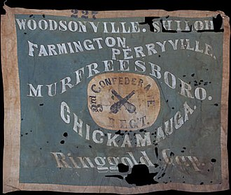18th Arkansas Infantry Regiment (Marmaduke's) - Hardee Pattern Flag of the 3rd Confederate Infantry Regiment