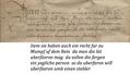 4 Dorfrecht Mumpf 1535 Abschnitt zum Fährrecht.png