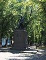 53-101-0206 Пам'ятник М. В. Гоголю, м. Полтава IMG 9949.jpg
