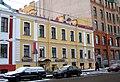 530. St. Petersburg. 7th Line, 14.jpg