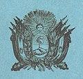 5 of 'La Repubblica Argentina e il commercio italo-platense' (11057431146).jpg