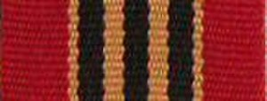 "Jubilee Medal ""65 Years of Victory in the Great Patriotic War 1941–1945"" - Image: 65 ann WW2 ribbon"