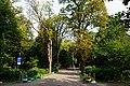 73-101-5010 Чернівці Парк імені Юрія Федьковича.JPG