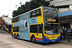 8323 at Cross Harbour Tunnel Toll Plaza (20190115172934).jpg