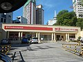 9654Quezon City Sampaloc Santa Mesa, Manila Landmarks 02.jpg